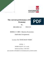 current performance of Brazilian economy