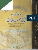 TareekhIbneKhaldoon-001-muqaddimah