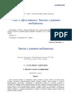 Zakon o Javnim Nabavkama_vazeci