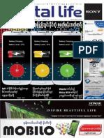 Digital Life Journal Vol 3 No 33.pdf