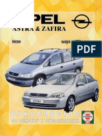 Opel Astra Zafira