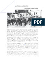 Chile Fernandez is Feb 74