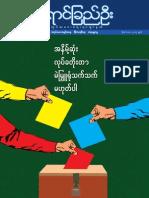 YCO 7.11.pdf