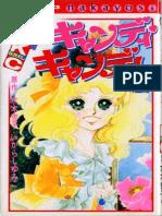 Candy Candy Tomo 2(Manga)