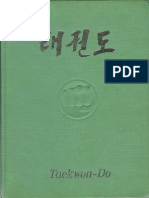 Taekwon-Do, The Art of Self Defence - Choi Hong Hi 1965