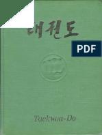 Taekwon-Do, The Art of Self Defence - Choi Hong Hi 1965