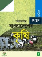 87161097 Bangladesh Agriculture 2010