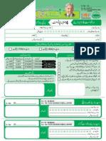 Ashiana-Iqbal-Lahore-PLDC-Flat-Application-Form.pdf
