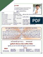 Free Kundalini Shaktipat Yog Shibir In Gujarat India in December 2014