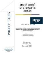 Policy Study 4