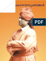 Sri Vivekananda Sooktangal in Malayalam