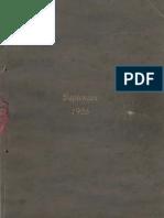 1926 Papionian