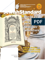 North Jersey Jewish Standard, December 12, 2014
