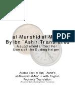 Al-murshid Al-muin Arabic Footnotes