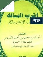 Ahmad Al-Dardir - Aqrab Al-Masalik