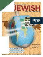 JTNews | Hanukkah Edition | December 12, 2014