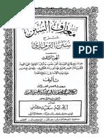 msunn5.pdf