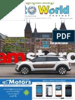 Auto World Journal  Volume -3 - issue - 48.pdf