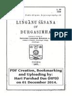 linganushasana_durgasimha