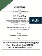 Shashvata Kosh