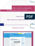 Favorite Projects , Resources and Practices in Natural Sciences at Scientix