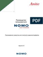 Nemo Outdoor 6.30 Manual Russian