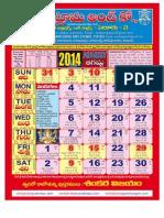 VenkatramaCo_Calendar_Colour_A4_2014_08.pdf