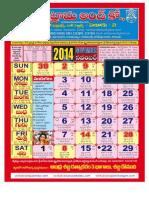 VenkatramaCo_Calendar_Colour_A4_2014_11.pdf