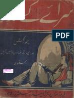 Saraey Kay Andar-Misc Stories-Saeed Lakth-Feroz Sons-1948