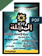 IDT Magazine First Issue