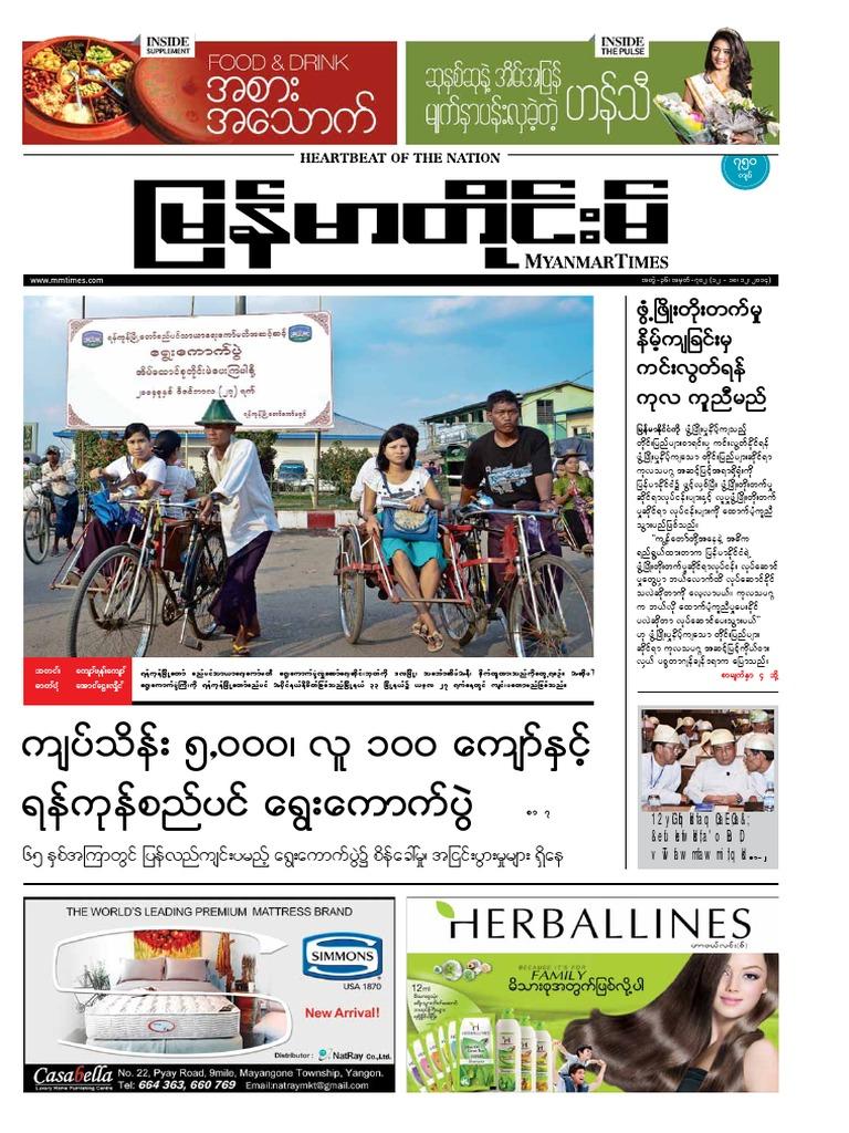 Myanmar times myanmar vol 36 no 702pdf fandeluxe Choice Image