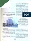Iftikhar-ul-Awwal (2002) 'ভাষা আন্দোলনের ৫০ বছর' (Translated title