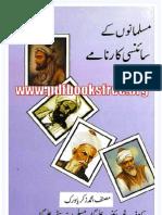 Musalmano k Sciency....[Pdfstuff.blogspot.com]