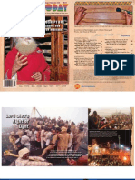 Hinduism Today, July/August/September, 2006