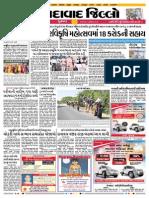 Latest Gujarat News