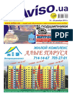 AvisoKharkov48(445) Blue Part