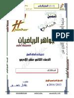 12d[1-1]Graph.pdf