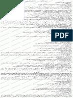 Adhora Sanjoog.pdf