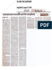 Iftikhar-ul-Awwal (2001) 'Administrative reshuffle and the cacophony', published in The Daily Star (Bangladesh), August 27, 2001