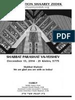 December 13, 2014 Shabbat Card