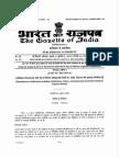 Specification of Degrees July 2014 - UGC Gazette Notifiation