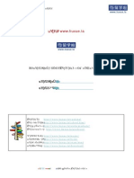 PSAT-Test 2.pdf
