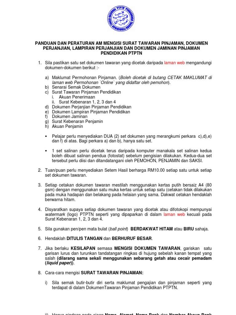 Peraturan Am Mengisi Dokumen Perjanjian Pinjaman Ptptn