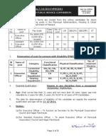 Advt MAHUD.pdf