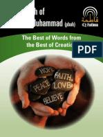 40 Ahadith of Prophet Muhammad pbuh.pdf