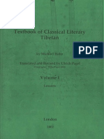 Textbook of classical Literary Tibetan