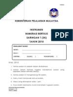 Instrumen Numerasi Bertulis INBSK Saringan 1.pdf