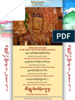 Maitreya Brochure