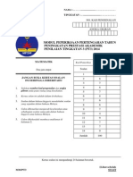 PPPA PERTENGAHAN TAHUN MM PT3 ZAINAL 2014.pdf