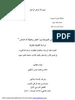 th0844f (1).pdf